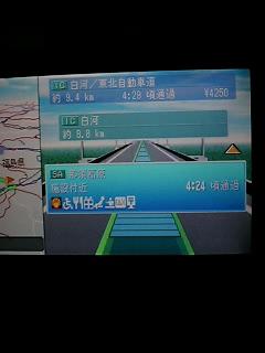 image/akane-papa-2006-01-07T04:25:26-1.jpg