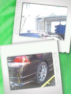 image/akane-papa-2006-01-08T14:32:50-1.jpg
