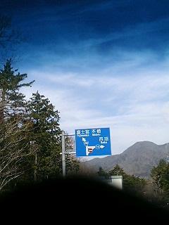 image/akane-papa-2006-03-24T10:40:10-1.jpg