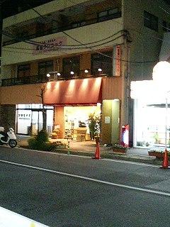 image/akane-papa-2006-04-14T19:31:05-1.jpg