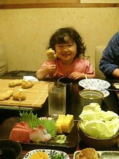 image/akane-papa-2006-05-09T12:18:23-1.jpg