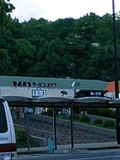 image/akane-papa-2006-05-27T04:46:28-1.jpg
