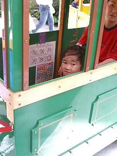 image/akane-papa-2006-06-19T07:03:48-2.jpg