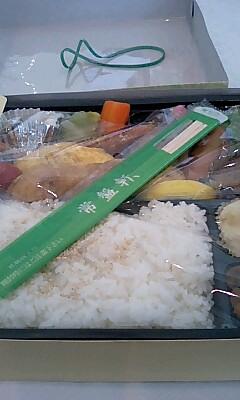image/akane-papa-2006-07-07T16:35:17-2.jpg