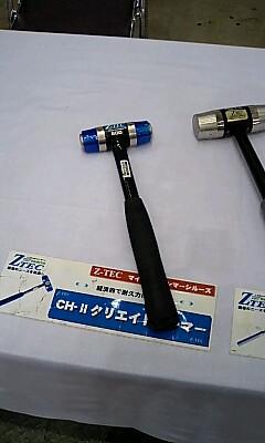 image/akane-papa-2006-07-07T16:35:18-3.jpg